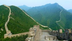 Интернет-цензура Китая | Цензура интернета в Китае | Le VPN
