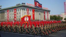 Интернет-цензура Кореи | Цензура интернета в Северное Корее | Le VPN