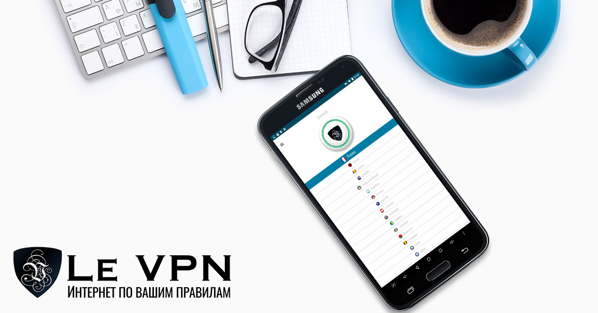 Le VPN выпускает новое приложение VPN для Android с бесплатной недельной демо-версией
