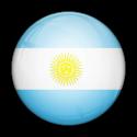 VPN в Аргентине