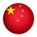 Le VPN для Китая | Зачем нужен VPN в Китае | Le VPN Китай