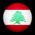 VPN Ливан