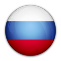 VPN для России | VPN Россия : Лучший VPN для России | ВПН для России