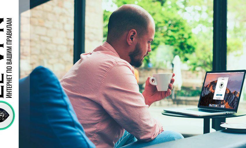 Все про WiFi безопасность для владельцев малого бизнеса или как не стать без вины виноватым. Приложение ВПН для роутеров. | Le VPN