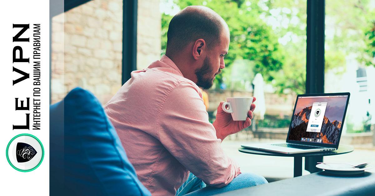 WiFi безопасность для владельцев малого бизнеса или как не стать без вины виноватым